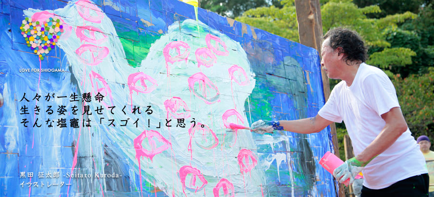 黒田征太郎の画像 p1_15