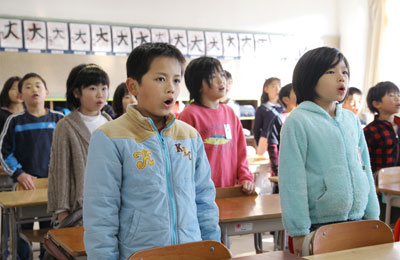 塩竈市立第一小学校