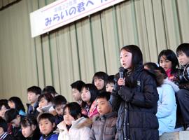 杉の入小学校