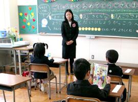 浦戸第二小学校