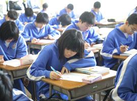 第二中学校