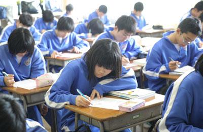 塩竈市立第二中学校