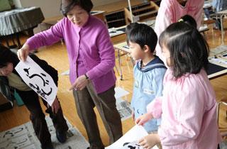 塩釜中央幼稚園
