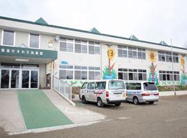 塩釜ひまわり幼稚園