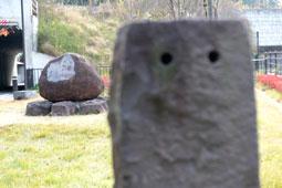 鬼房小径 のぞき石