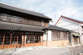 太田與八郎商店
