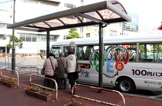 NEWしおナビ100円バス
