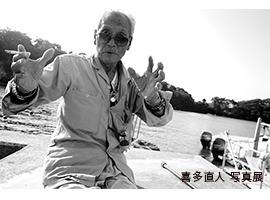 同居湾 -2103 浦戸諸島-