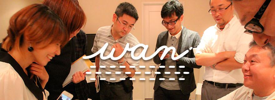 team wan