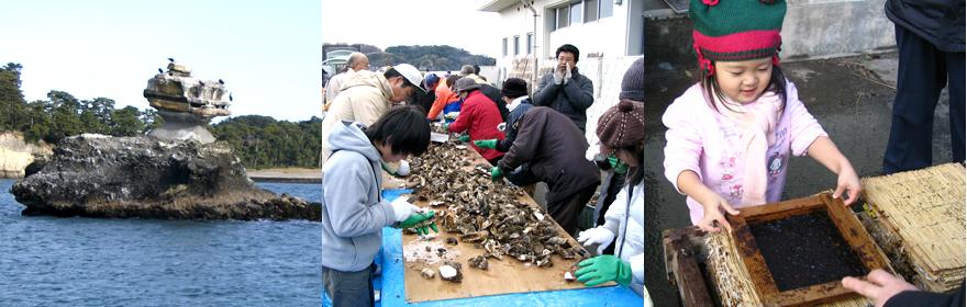 浦戸諸島のイベント
