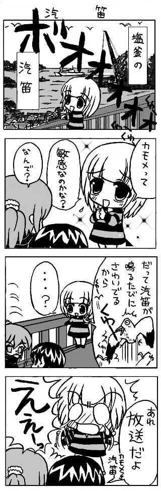 manga_2013-08